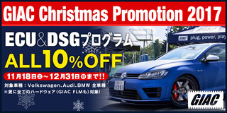 GIAC_Christmas_Promotion_2017c.jpg